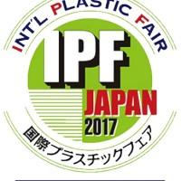 IPF Japan logo