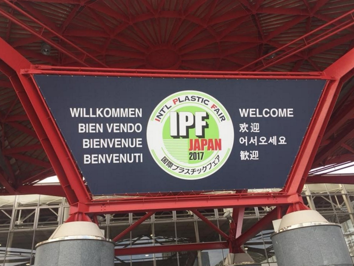 IPF Japan - Doteco