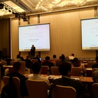 Doteco Extrusion conference China